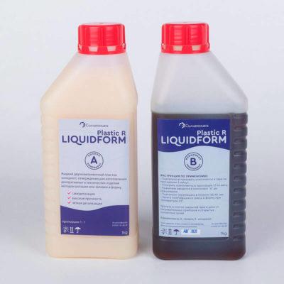 Жидкий пластик Liquidform Plastic R - 2кг.